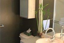 # 109 2635 PRINCE EDWARD ST, Vancouver - V893298